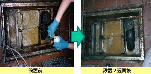 排水管のつまりや汚れを抑制